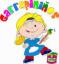 Logo de Garrapiniños