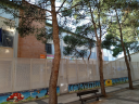 Centro Público Ramón Sáinz De Varanda de