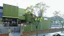 Centro Público C.p. julián Gómez Elisburu de Gijón