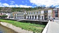 Colegio C.p. padre Galo
