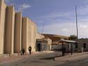 Centro Público Josep María Quadrado de