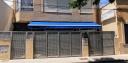 Centro Privado CEI Kinder Blau de