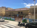 Centro Público Anselm Turmeda de