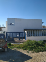 Centro Público Cervantes de
