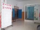 Centro Público Saulo Torón de Gáldar