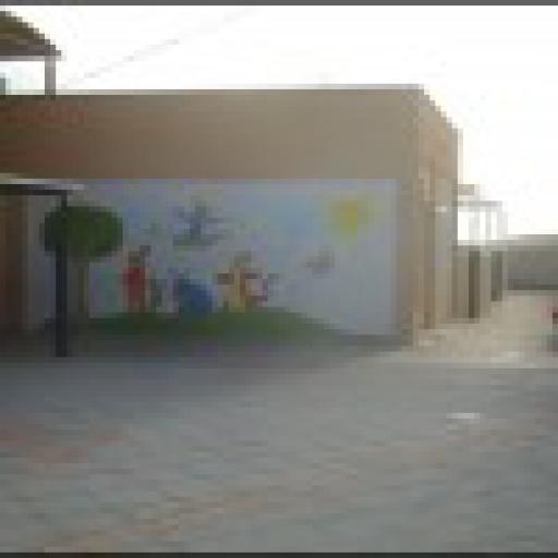 Colegio María Muñoz Mayor