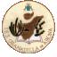 Logo de La Zarza