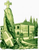 Colegio Sancho II