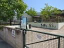 Centro Público Trapelles de