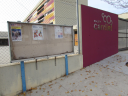 Centro Público Carrilet de