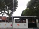 Centro Público Silvestre Santaló de