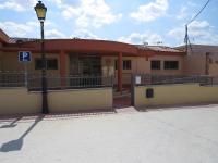 Colegio La Barquera - Zer Atzavara