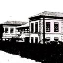 Centro Público Carles III de