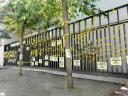 Centro Público Pons D'icart de