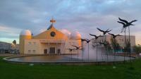 Colegio Jesús Obrero