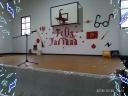 Centro Público Virgen De La Consolación de