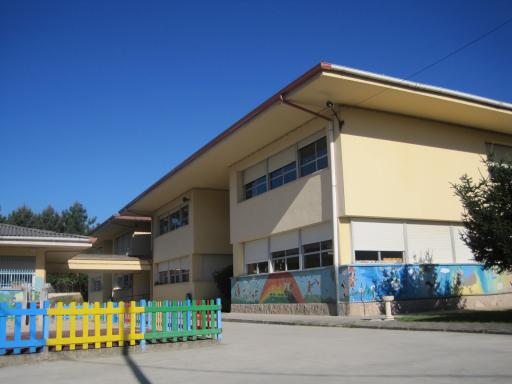 Colegio Outeiro Das Penas