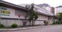 Centro Concertado Don Bosco de Vigo
