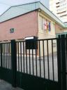 Centro Público Breton De Los Herreros de