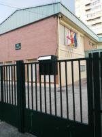 Colegio Breton De Los Herreros