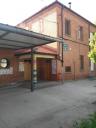Centro Público Varia de