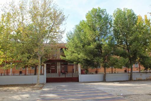 Instituto Alcántara