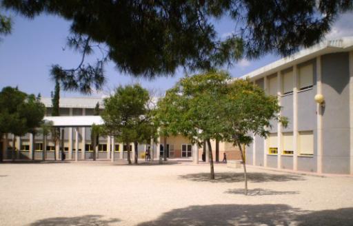 Colegio Sierra Espuña