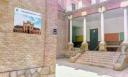 Centro Público Andrés Baquero de Murcia