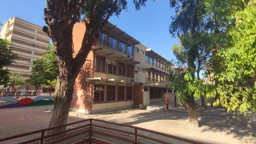 Colegio Mariano Aroca López