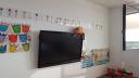Centro Concertado Centro De Educación Infantil Lideria Internacional School de Puerto Lumbreras