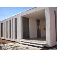 Colegio Ginés Cabezos Gomariz