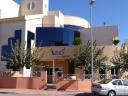 Centro Privado Tizas de San Javier