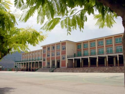 Colegio Salesianos Juan Xxiii