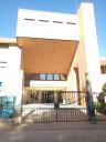 Centro Público El Romeral de
