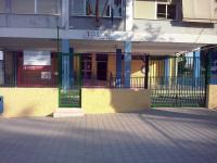 Colegio El Tossal