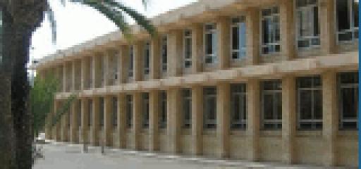 Colegio Rafael Altamira