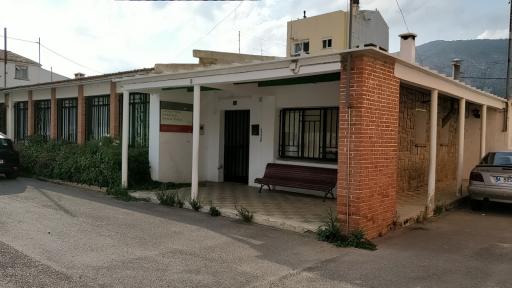 Colegio De Educación Infantil Y Primaria De Confrides