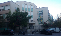 Instituto San Vicente Ferrer