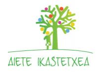 Colegio Aiete