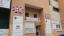 Logo de British Corner Nursery School