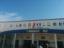 Logo de Guadalpeña