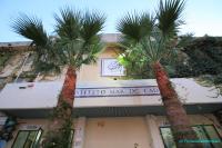 Instituto Mar De Cádiz