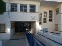 Centro Público Gloria Fuertes de