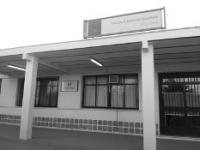 Instituto Alvar Núñez