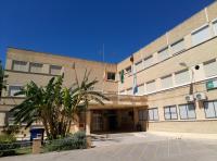 Instituto Francisco Romero Vargas
