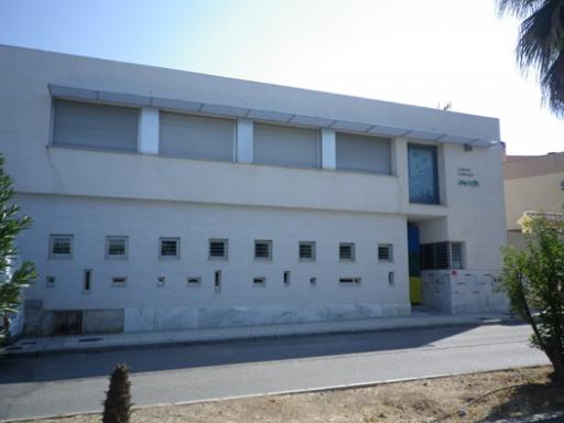 Escuela Infantil Loma Verde