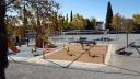 Centro Público Abadía de Albolote