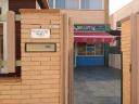 Centro Privado Dulce Nombre De María Ii de Huelva