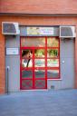 Centro Privado Chicos Ii de Huelva