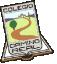 Logo de Camino Real
